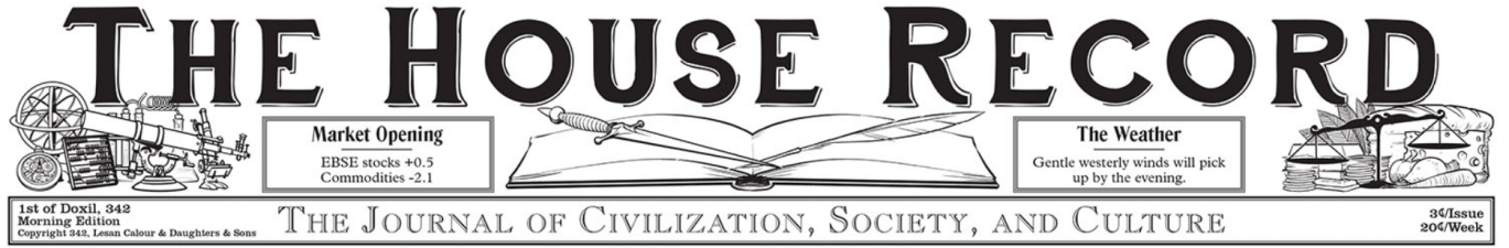 The House Record logo.png